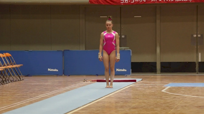 Maile O'Keefe Training Vault - Training Day 1, 2017 International Junior Japan