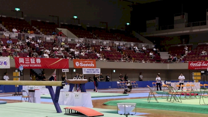 Gymnasts March In For Event Finals - 2017 International Junior Japan