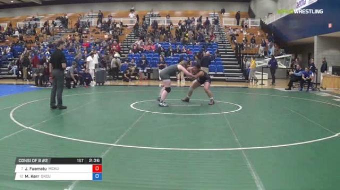 170 lbs Consi of 8 #2 - Janelle Fuamatu, McKendree University vs Mckyla Kerr, Oklahoma City University
