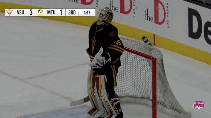 Game 4: Arizona State vs. Michigan Tech | 2018 Ice Vegas Invitational