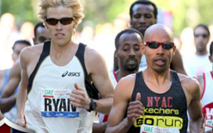 Men's Marathon Updates - 2012 London Olympic Games